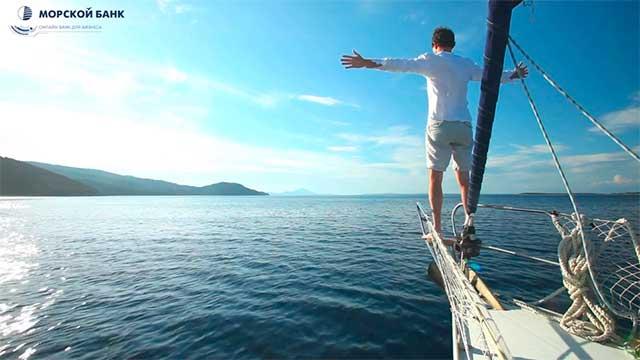 Имиджевый ролик Морской Банк